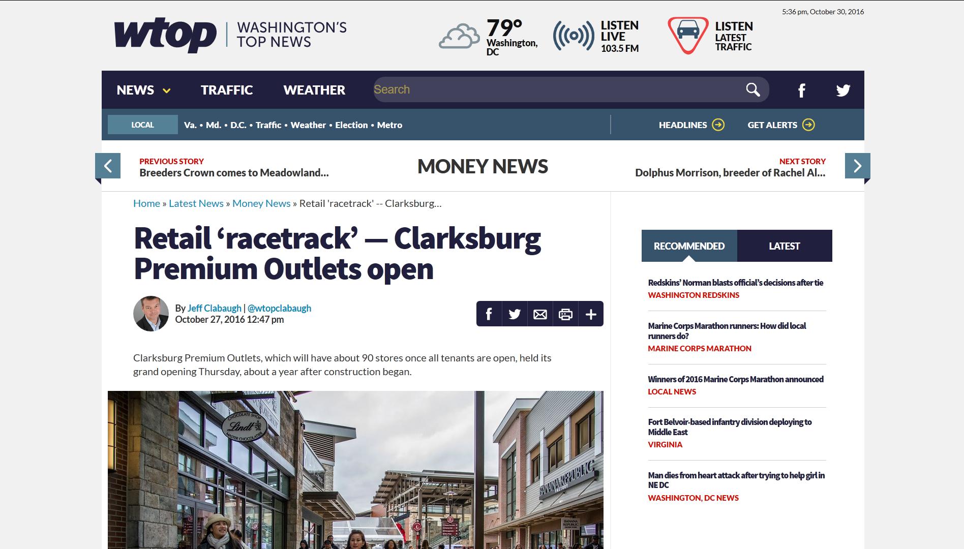 Retail racetrack - Clarksburg Premium Outlets